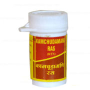 buy Vyas  Kamchudamani Ras in Delhi,India