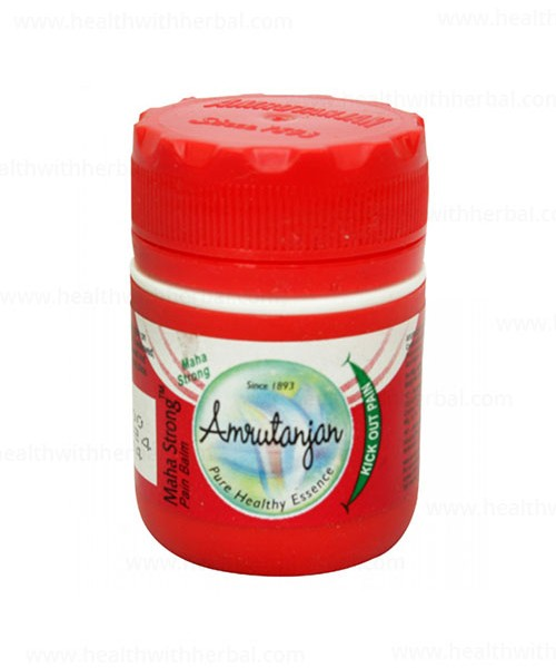 buy Amrutanjan Maha Strong Balm in Delhi,India