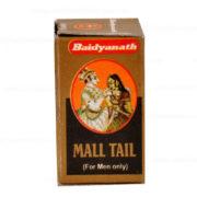 buy Baidyanath Mall Tail in Delhi,India