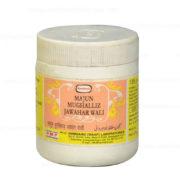 buy Hamdard Majun Mughalliz Jawahar Wali in Delhi,India
