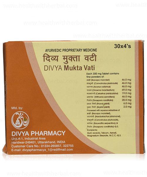buy Divya Muktavati in Delhi,India