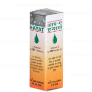 buy Rafiq E Hayat in Delhi,India