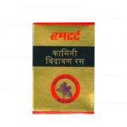 buy Hamdard Kamini Vidrawan Ras in Delhi,India