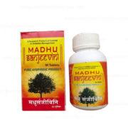 buy Madhu Sanjeevini Tablets in Delhi,India