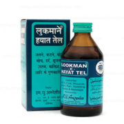 buy Lookman E Hayat Tel in Delhi,India