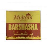 buy Multani Barshasha in Delhi,India