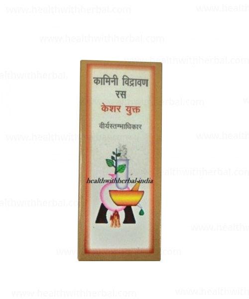 buy Goodcare Kamini Vidrawan Ras in Delhi,India