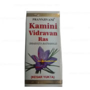 buy Baidyanth Prannjivani Kamini Vidrawan Ras in Delhi,India