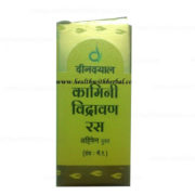 buy Deendayal Kamini Vidrawan Ras in Delhi,India