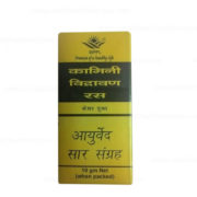 buy Sun India Kamini Vidrawan Ras in Delhi,India