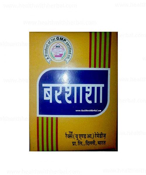 buy Rex Barshasha in Delhi,India