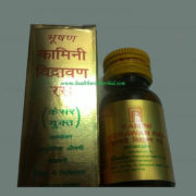 buy Bhushan Kamini Vidrawan Ras in Delhi,India