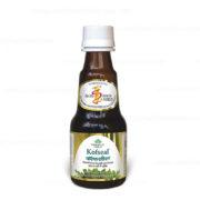 buy Kofseal in Delhi,India