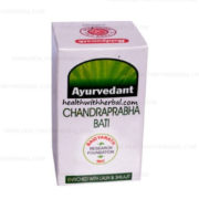 buy Ayurvedant Chandraprabha Bati in Delhi,India