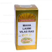 buy Ayurvedant Mahalaxmi Vilas Ras in Delhi,India