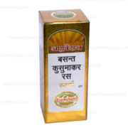 buy Ayurvedant Basant Kusumakar Ras in Delhi,India