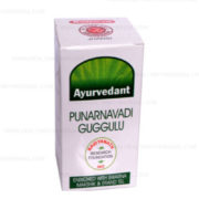 buy Ayurvedant Punarnavadi Guggulu in Delhi,India