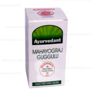 buy Ayurvedant Mahayograj Guggulu in Delhi,India