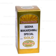 buy Ayurvedant Siddha Makardhwaj Special in Delhi,India