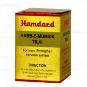 buy Hamdard Habb-E-Mumsik Tilai in Delhi,India
