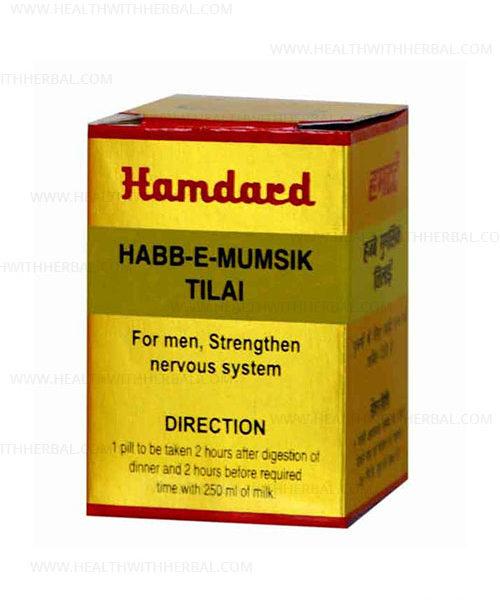 buy Habb-E-Mumsik Tilai in Delhi,India