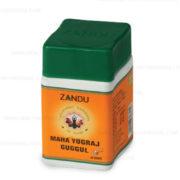 buy Zandu Maha Yograj Guggul in Delhi,India