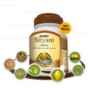 buy Zandu Nityam Churna in Delhi,India