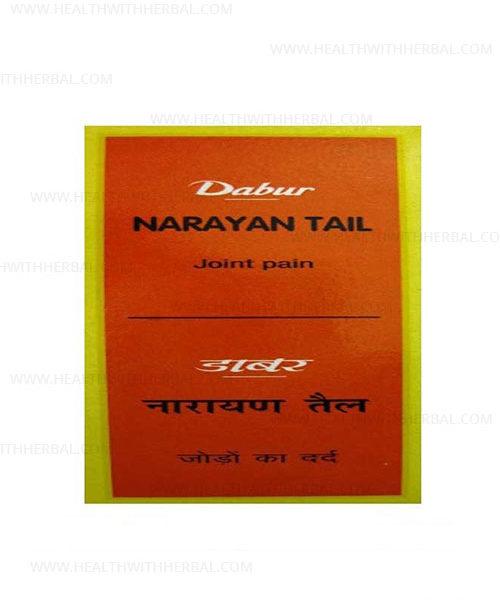 buy Dabur Narayan Tail in Delhi,India