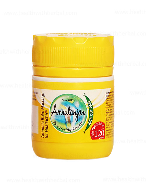 buy Amrutanjan Aromatic Balm in Delhi,India
