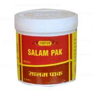 buy Vyas Salam Pak in Delhi,India
