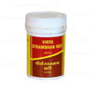 buy Vyas Virya Sthambhan Vati in Delhi,India