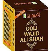 buy Goli Wajid Ali Shah in Delhi,India
