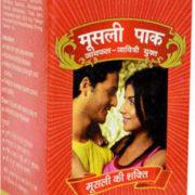 buy Baidyanath Musali Pak 100gms in Delhi,India