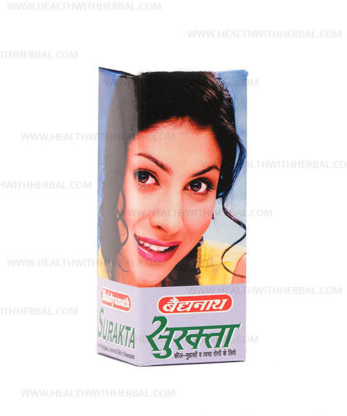 buy Baidyanath Surakta Syrup in Delhi,India