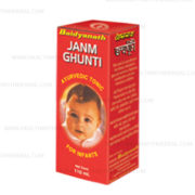 buy Baidyanath Janma Ghutti Tonic in Delhi,India