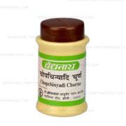 buy Baidyanath Chopchiniyadi Churna in Delhi,India