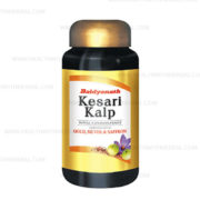buy Baidyanath Kesari Kalp in Delhi,India