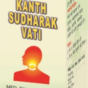 buy Ayurvedic Kanth Sudharak Vati in Delhi,India