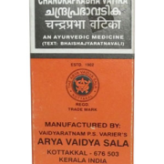 buy Ayurvedic Chandraprabha Vatika in Delhi,India