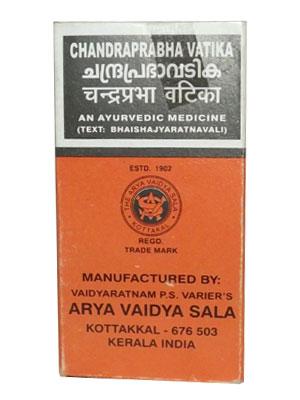 buy Ayurvedic Chandraprabha Vatika in Delhi,India