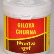buy Giloya Churna / Powder in Delhi,India