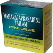 buy Maharajprasarini Tailam Softgel Capsules in Delhi,India