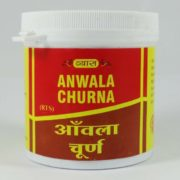 buy Anwala Churna/ Powder in Delhi,India