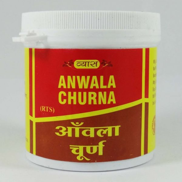 buy Anwala Churna/ Powder in Delhi,India