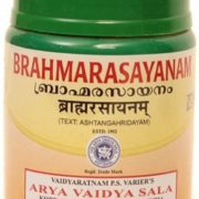 buy Ayurvedic Brahmarasayanam in Delhi,India