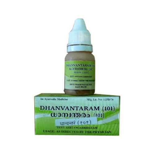 buy Ayurvedic Dhanvantaram Tailam in Delhi,India