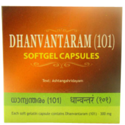 buy Ayurvedic Dhanwantharam (101) Softgel Capsules in Delhi,India