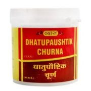 buy Dhatupaushtik  Churna/Powder in Delhi,India