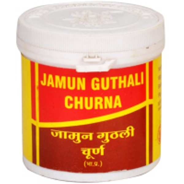 buy Jamun Guthli Churna/Powder in Delhi,India
