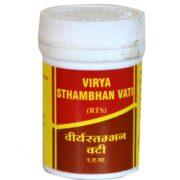 buy Virya Stambhan Vati in Delhi,India